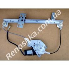 Стеклоподъемник электрический ( правый )