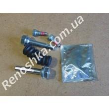 Направляющие суппорта ( комплект - 2 направлящие + 2 пыльника + 2 болта + смазка ) для RENAULT LOGAN 1.2 16v D4F 732 75 л.с.