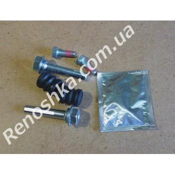 Направляющие суппорта ( комплект - 2 направлящие + 2 пыльника + 2 болта + смазка ) для RENAULT LOGAN