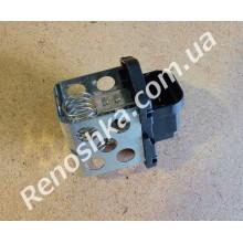Резистор вентилятора радиатора ( датчик включения вентилятора ) на машины до 2008 года, без защелки сбоку! для RENAULT LOGAN 1.6 K7M 710 87 л.с.