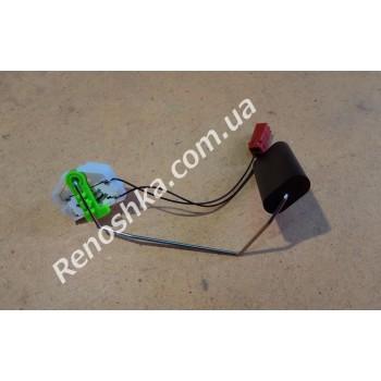 Датчик уровня топлива ( поплавок уровня топлива ) для RENAULT LOGAN