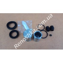 Ремкомплект переднего суппорта ( цилиндр 40mm и 45mm, пыльники, штуцер прокачки )