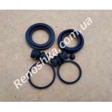 Ремкомплект переднего суппорта ( пыльники поршней суппортов + уплотнительные кольца + пыльники направляющих )