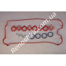 Набор прокладок верхний ( прокладка клапанной крышки, полный набор )