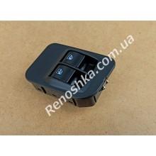 Кнопка управления стеклоподъемником ( кнопка стеклоподъемника ) двойная, спаренная, две кнопки вместе с рамкой, цена за комплект!