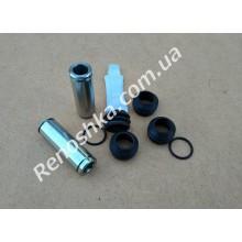 Направляющие суппорта ( комплект - 2 направлящие + 4 пыльника + смазка )