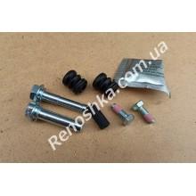 Направляющие суппорта ( комплект - 2 направлящие + 2 пыльника + 2 болта + смазка ) направляющяя 11.8 mm!
