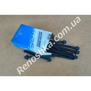 Болты головки цилиндров ( комплект ) для RENAULT LOGAN